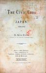 The Civil Code of Japan